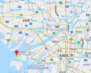 大阪まいしまシーサイドパーク
